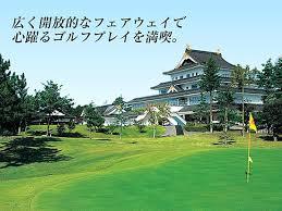 加賀カントリークラブ